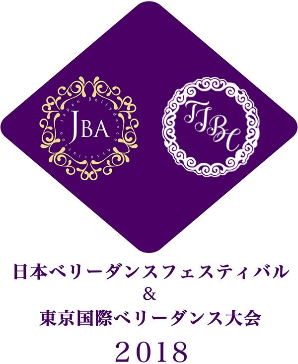 日本ベリーダンスフェスティバル